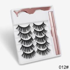 2020 NEW 5 Pairs Magnetic Eyelashes & Magnetic Eyeliner Set Updated 5 Magnet False Eyelashes Natural Makeup Eyelash Extension