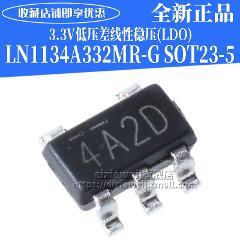 20PCS  LN1134A332MR-G 4A2D SOT-23-5  new original in stock