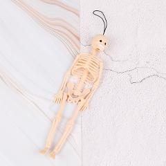 Funny Halloween Toy Length 20cm Realistic Human Skeleton Mold Mischief Toys Scary Jokes Toy For Kids April Fool's Day Keychain