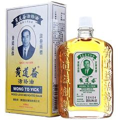 5 bottles -Wong To Yick Wood Lock Medicated Balm Oil 50ml Pain Relief Muscular Pains Aches