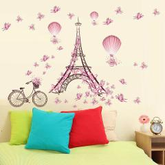 Wall Paper Creative Vinyl Girl Kids Room Decor Removable Art Mural New