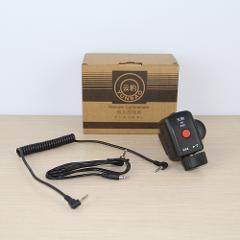Zoom Remote controls for LANC Panasonic video cameras HC-X1 AG-UX90 HC-PV100 AG-AC30 AG-UX180 HC-X1000 AG-AC90 AU-EVA1